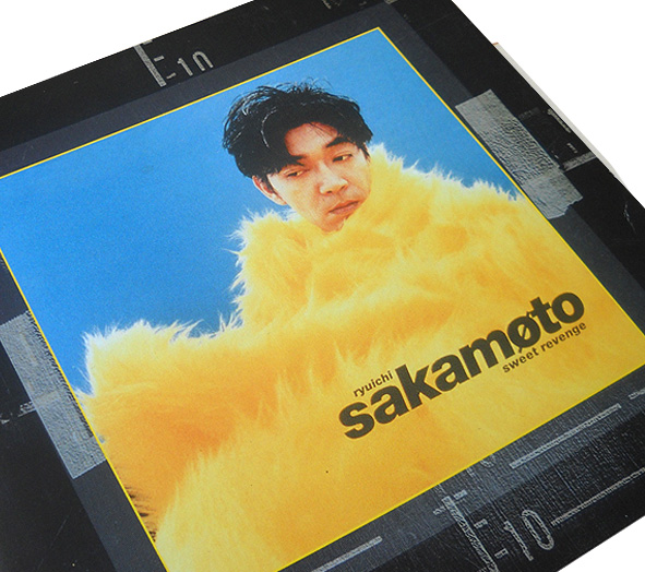 02 Carton promo Ryuichi Sakamoto